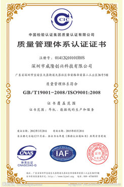 Certificate of 2