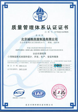 Certificate of 3