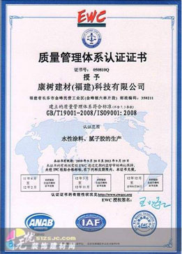 Certificate of 4